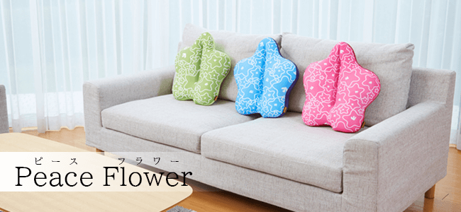 Cubeads オリジナル柄 Peace Flower