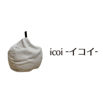 icoi -イコイ-