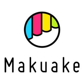 Makuakeにて新商品を掲載いたしました
