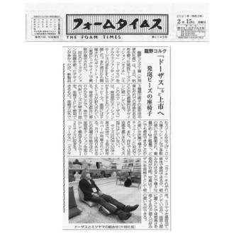 バリアフリー2015インテックス大阪にて出展いたしました。