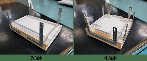 左右で傾斜が違うカット材を作成するための治具加工台 画像